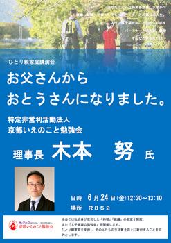 京都外国語大学英米科.png